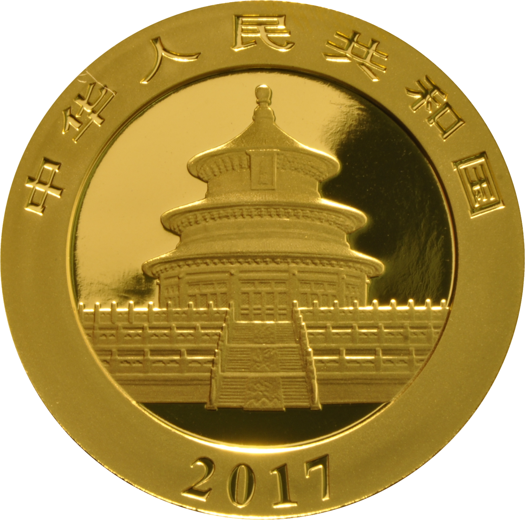 2017 30g Gold Chinese Panda From 1 074