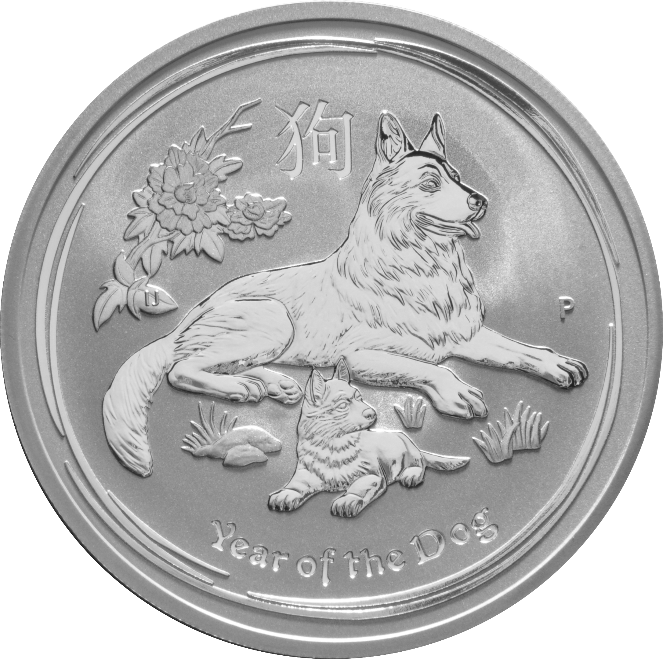 Buy 2oz Australian Lunar Dog Silver Coin From 44 86